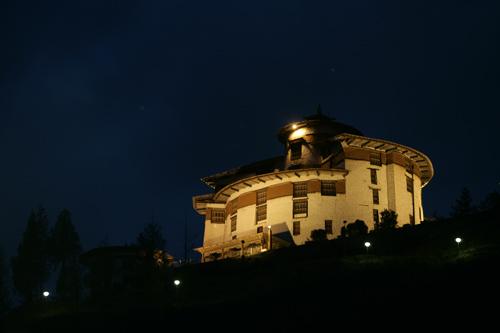 tadzong